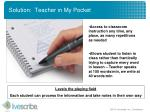 solution teacher in my pocket