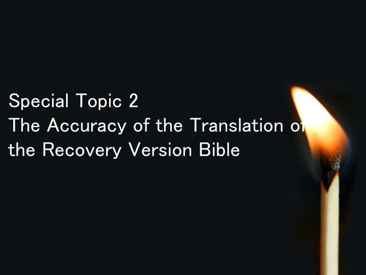 Special topic 2 the accuracy of the translation of the recovery version bible