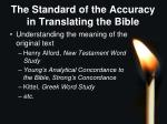 the standard of the accuracy in translating the bible2