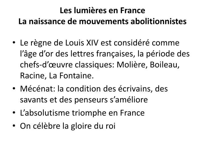 Les lumières en France