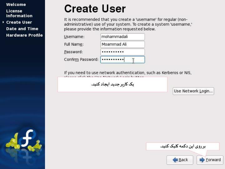 یک کاربر جدید ایجاد کنید.