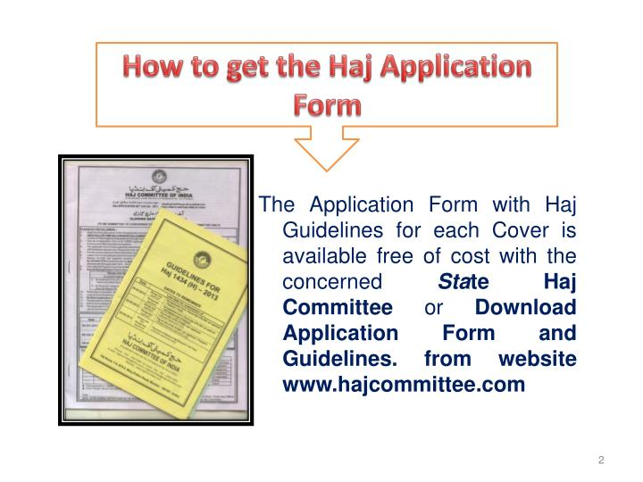 How to get the Haj Application Form