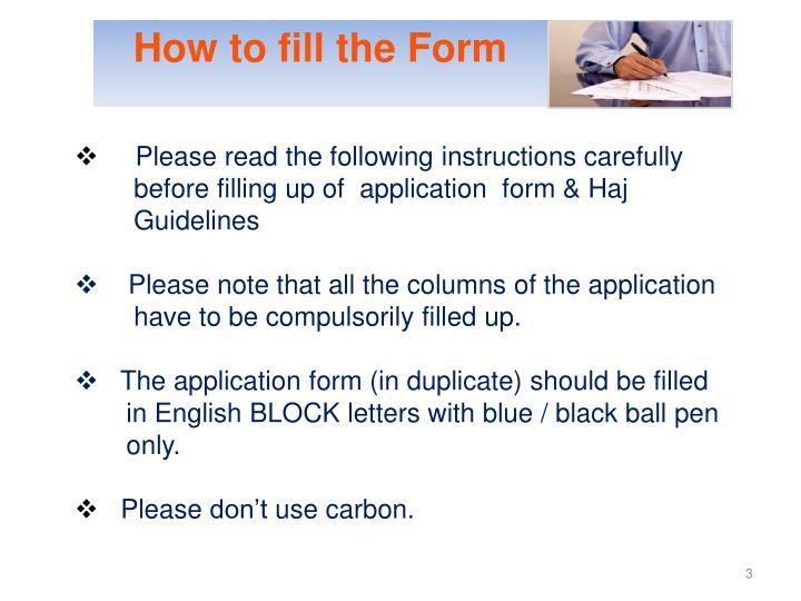 How to fill the Form