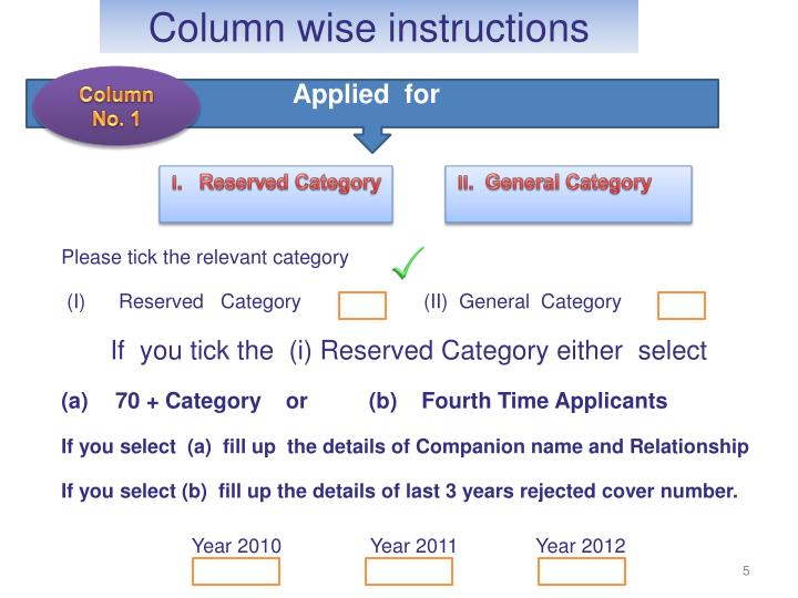 Column wise instructions