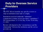 duty to oversee service providers3