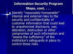information security program steps cont