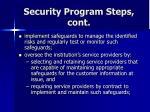 security program steps cont