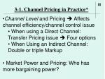 3 1 channel pricing in practice