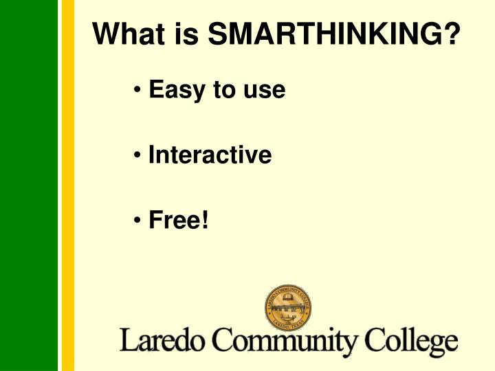 What is SMARTHINKING?