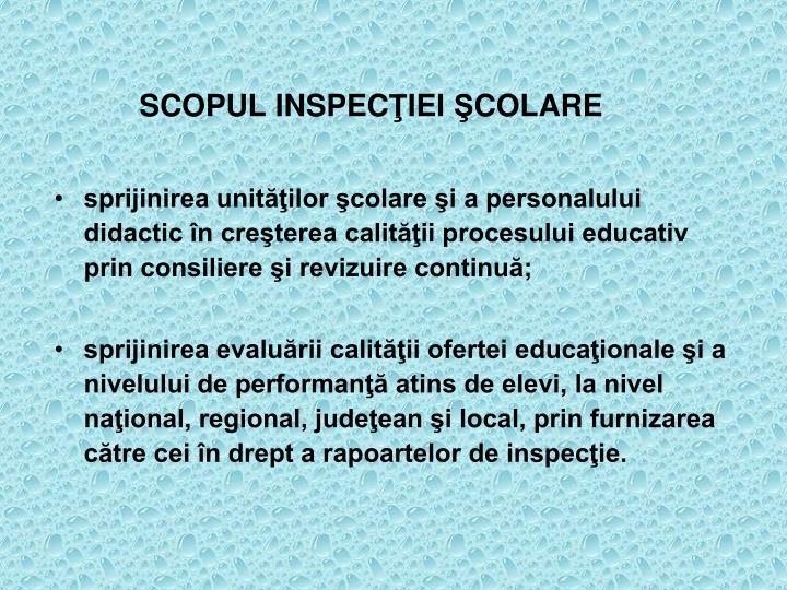 SCOPU