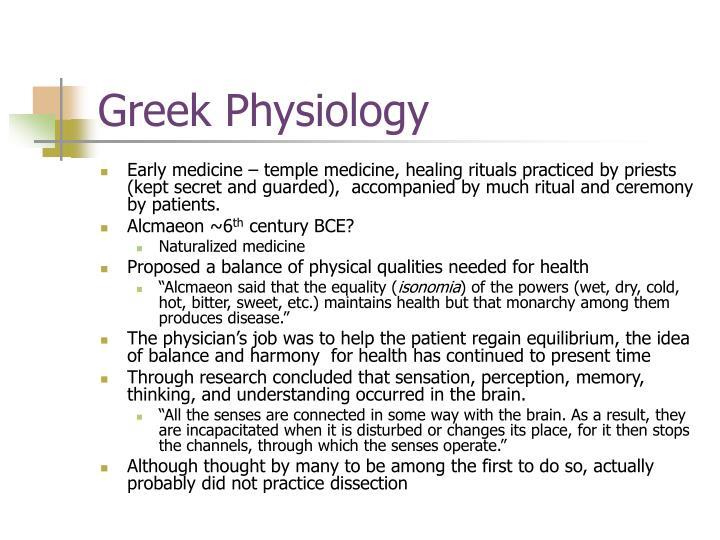 Greek Physiology