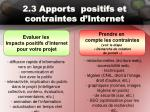 2 3 apports positifs et contraintes d internet