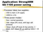 application strongarm sa 1100 power saving