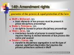 14th amendment rights1