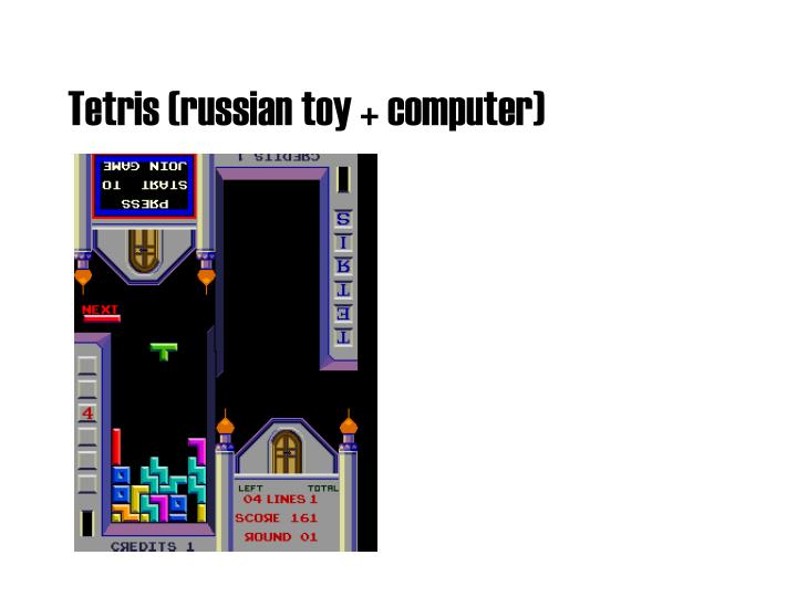 Tetris (russian toy + computer)