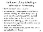 limitation of any labelling information asymmetry1