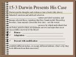15 3 darwin presents his case