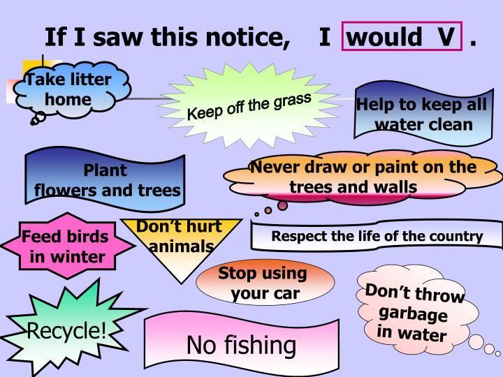 Take litter
