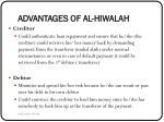 advantages of al hiwalah