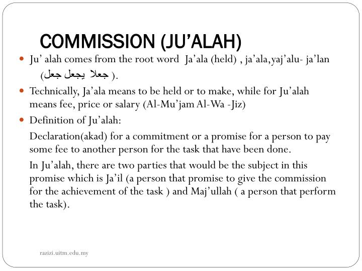 COMMISSION (JU'ALAH)