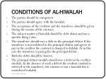 conditions of al hiwalah