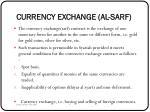currency exchange al sarf