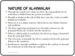 nature of al hiwalah