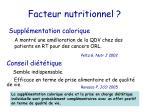facteur nutritionnel