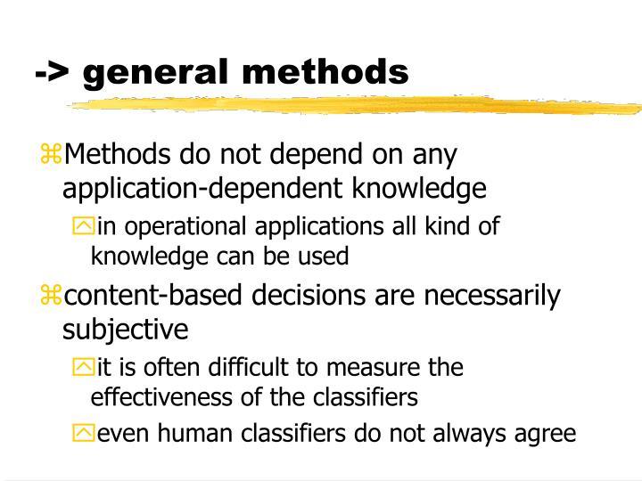 -> general methods