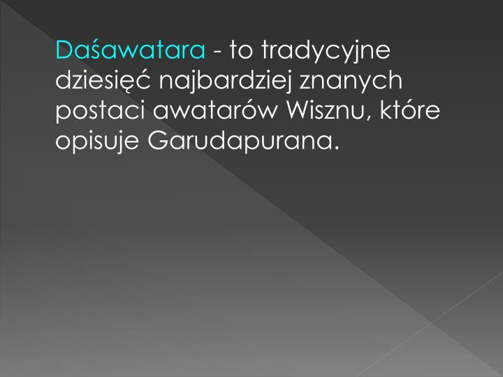Daśawatara