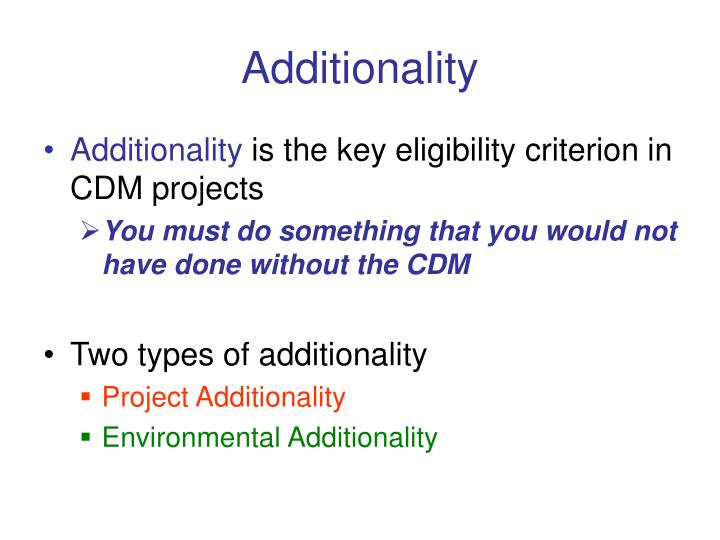 Additionality