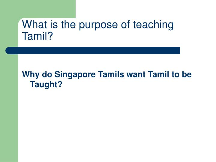 What is the purpose of teaching Tamil?