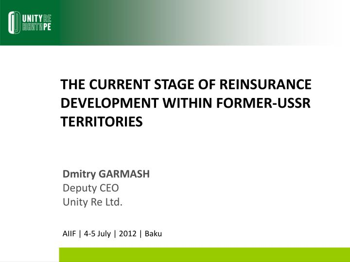 THE CURRENT STAGE OF REINSURANCE DEVELOPMENT WITHIN FORMER-USSR TERRITORIES