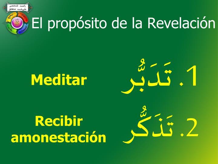El propósito de la Revelación