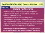 leadership making graen uhl bien 19953