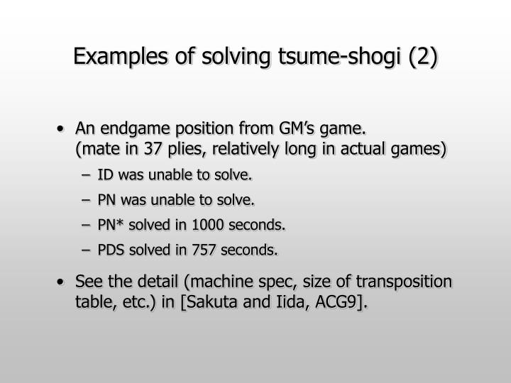 Examples of solving tsume-shogi (2)