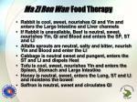 ma zi ren wan food therapy