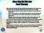 shen ling bai zhu san food therapy