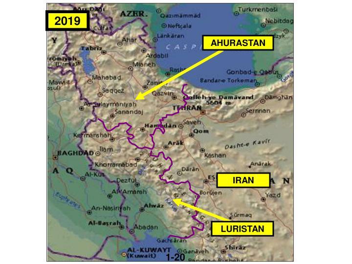 azerbaijan sapa ahuristan Awc cjsotf 4 - download as powerpoint presentation (ppt), pdf file (pdf), text file (txt) or view presentation slides online.