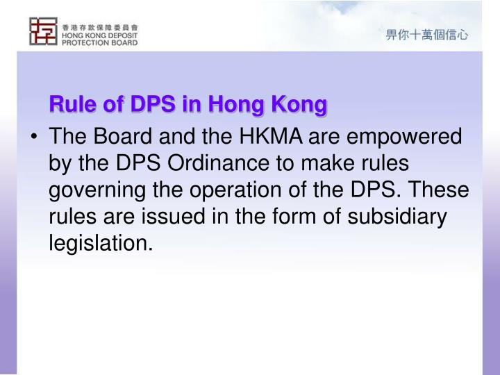Rule of DPS in Hong Kong