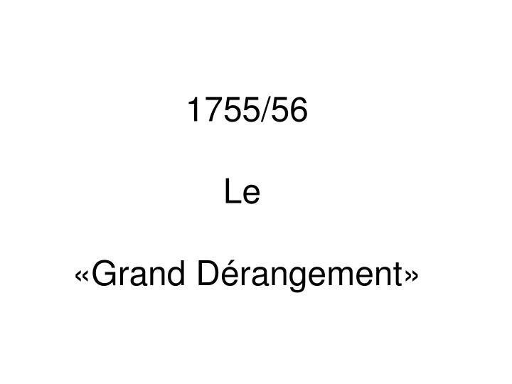 1755/56