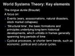 world systems theory key elements