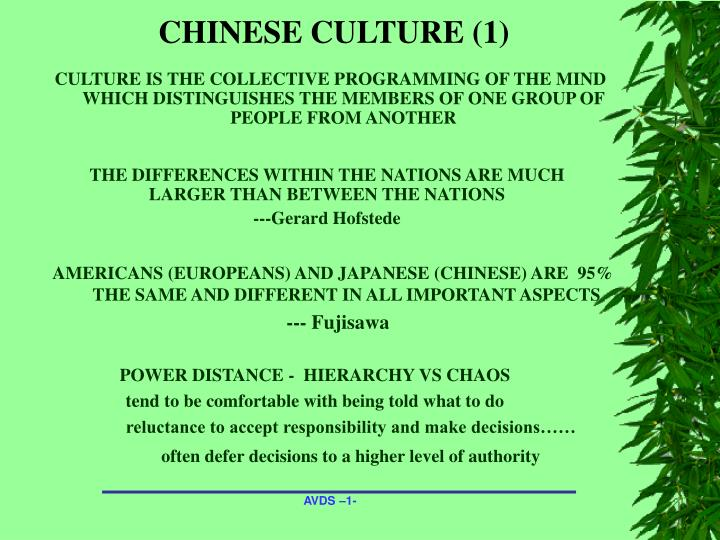 Chinese culture 1