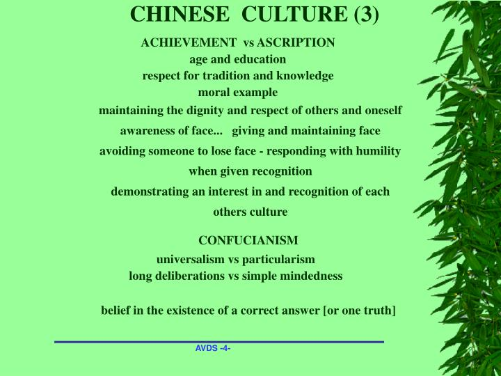 CHINESE  CULTURE (3)