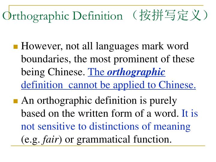 Orthographic Definition