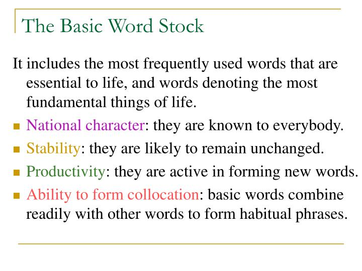 The Basic Word Stock