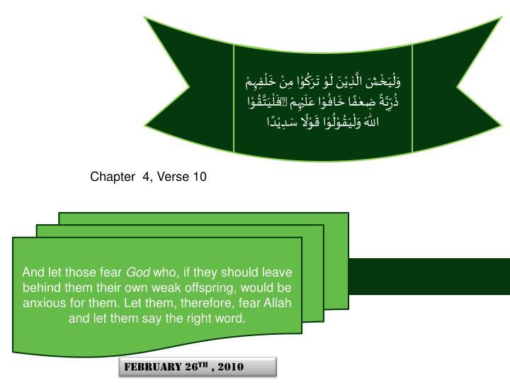 وَلْيَخْشَ الَّذِيْنَ لَوْ تَرَكُوْا مِنْ خَلْفِهِمْ ذُرِّيَّةً ضِعٰفًا خَافُوْا عَلَيْهِمْ فَلْيَتَّقُوْا اللّٰهَ وَلْيَقُوْلُوْا قَوْلًا سَدِيْدًا