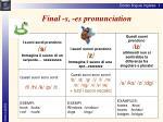 final s es pronunciation
