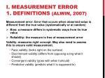 i measurement error 1 definitions alwin 2007