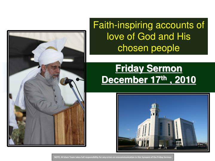 Friday sermon december 17 th 2010